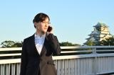 TBSドラマ『義母と娘のブルース 2020年謹賀新年スペシャル』の放送が決定(C)TBS