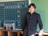 テレビ大阪制作「真夜中ドラマ」第4弾、きらたかし氏の『ハイポジ』を実写化。今井悠貴(写真)が初主演を飾る(C)ドラマ「ハイポジ」製作委員会