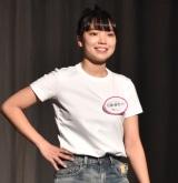 オーディション『美笑女グランプリ』準グランプリの佐藤綾香さん (C)ORICON NewS inc.