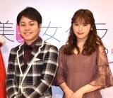 オーディション『美笑女グランプリ』に登場した(左から)井上裕介、渋谷凪咲