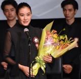 蒼井優=第29回映画祭TAMA CINEMA FORUM『第11回TAMA映画賞授賞式』 (C)ORICON NewS inc.
