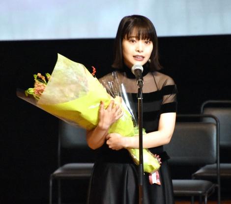 岸井ゆきの=第29回映画祭TAMA CINEMA FORUM『第11回TAMA映画賞授賞式』 (C)ORICON NewS inc.