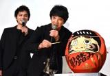 (左から)北村匠海、山崎まさよし (C)ORICON NewS inc.
