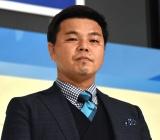 『第98回全国高校サッカー選手権大会』の組み合わせ抽選会に登壇した城彰二氏 (C)ORICON NewS inc.
