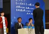 『第98回全国高校サッカー選手権大会』の組み合わせ抽選会の様子 (C)ORICON NewS inc.