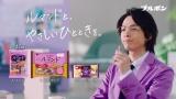 『ルマンド』TVCM「ルマンド男子」篇より
