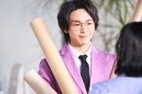 『ルマンド』CMで「ルマンド男子」を演じる中村倫也