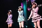 チームNの後輩・大田莉央奈、南羽諒とともに「君のc/w」を披露(C)NMB48