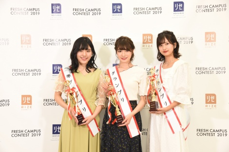 『FRESH CAMPUS CONTEST2019』に入賞した望月優夢さん、中川紅葉さん、斉藤里奈さん