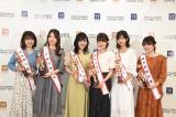 『FRESH CAMPUS CONTEST2019』(左から)村上由樹さん、望月優夢さん、中川紅葉さん、斉藤里奈さん、渡辺萌菜さん