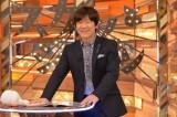 いきものがかり新曲提供を喜ぶ『痛快TV スカッとジャパン』司会の内村光良(C)フジテレビ