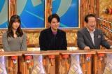 18日放送のスタジオゲスト(左から)桜井日奈子、間宮祥太朗、草野仁(C)フジテレビ