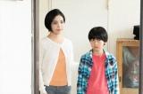 小学校の教師役を演じる(C)テレビ東京