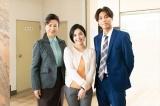 横浜臨海署の刑事・黒木達也役の小野塚勇人を加えた3ショット(C)テレビ東京