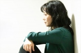 金曜8時のドラマ『特命刑事 カクホの女2』第5話(11月22日放送)自宅からコカインが見つかり逮捕されてしまった亜矢(麻生祐未)