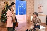 12月25日放送、総合テレビ『LIFE!〜人生に捧げるコント〜』スタジオコント「幸せの約束」では内村光良と共演(C)NHK