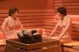 流行りのサウナを舞台に二人芝居(C)NHK
