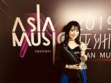 ASIAN MUSIC FESTIVAL 2019で日本人初受賞を果たしたMay'n
