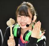 結婚発表後初の公の場に登場した倉持由香=『価格.com GG Shibuya Mobile esports cafe&bar』のオープニングイベント (C)ORICON NewS inc.