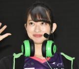 『価格.com GG Shibuya Mobile esports cafe&bar』のオープニングイベントに登壇した倉持由香 (C)ORICON NewS inc.