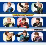 BOYS AND MENニューシングル「ガッタンゴットンGO!」初回盤B