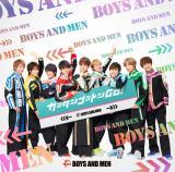 BOYS AND MENニューシングル「ガッタンゴットンGO!」通常盤