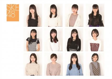 SKE48 10期生12人が決定(C)2019 Zest,Inc.