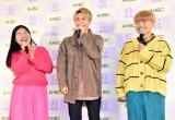 『NALOW』公式アンバサダー就任記念イベントに出席した(左から)よしこ、AAA・與真司郎、まひる (C)ORICON NewS inc.