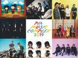 『PIA MUSIC COMPLEX 2019』CS「テレ朝チャンネル1」で11月24日放送(C)PIA MUSIC COMPLEX 2019