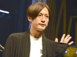 『Winter Paradise 2019』ゲネプロ取材後に囲み取材に参加した内博貴(C)ORICON NewS inc.