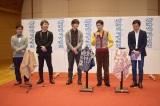 NHK福岡放送局の地域ドラマ『となりのマサラ』制作発表会見の模様(C)NHK