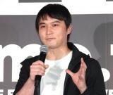 eスポーツプラットフォーム『Game.tv』新サービス合同記者発表会に出席した加藤純一 (C)ORICON NewS inc.
