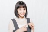 広瀬すず photo:鈴木一なり(C)oricon ME inc.