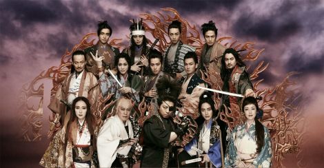 舞台『魔界転生』の放送が決定(C)NTV