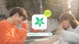 """カレンダーシェアアプリ『TimeTree』の新CM「タイムツリーはじめました""""夫婦""""篇」より"""