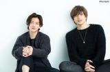 『Sonador Yu Shirota 20th Anniversary Book』で対談する城田優(右)と佐藤健