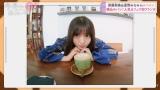 乃木坂46の1期生年少コンビ齋藤飛鳥&星野みなみがスペインで初の2人旅(C)Abema TV