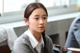 『ニッポンノワール』の第7話に出演する福原遥(C)日本テレビ