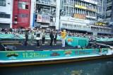 大阪・道頓堀のとんぼりリバーウォークでイベントを開催
