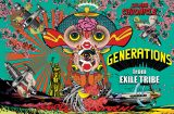 GENERATIONS from EXILE TRIBEニューアルバム『SHONEN CHRONICLE』
