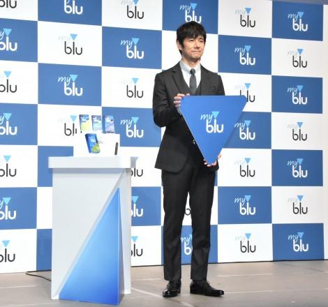 電子タバコ・VAPEブランド『myblu』新CM発表会に出席した西島秀俊 (C)ORICON NewS inc.