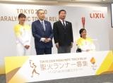 『東京2020パラリンピック』聖火リレーについての記者発表会に出席した(左から)石原さとみ、森喜朗、河合純一、田口亜希 (C)ORICON NewS inc.