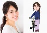 『ちびまる子ちゃん』広瀬アリス・恭子(C)さくらプロダクション/日本アニメーション