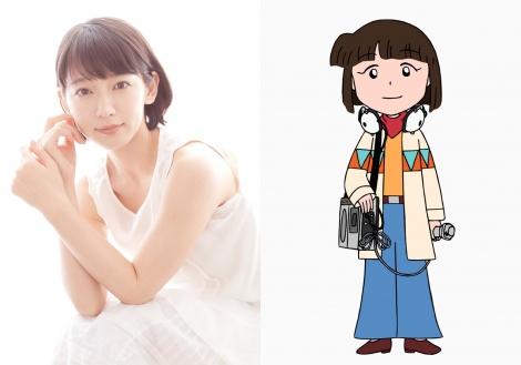 『ちびまる子ちゃん』吉岡里帆・リホ(C)さくらプロダクション/日本アニメーション