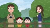 『ちびまる子ちゃん』12月1日放送分場面カット(C)さくらプロダクション/日本アニメーション