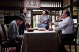 新春ドラマスペシャル『最後のオンナ』(2020年1月6日放送)(C)テレビ東京