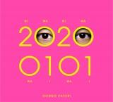 香取慎吾アルバム『20200101』初回限定・観るBANG! 【CD+DVD】ジャケット