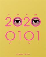 香取慎吾アルバム『20200101』初回限定・GOLD BANG! 【CD】ジャケット