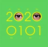 香取慎吾アルバム『20200101』通常BANG!  【CD】ジャケット