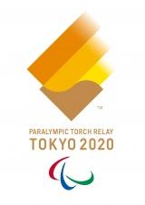 『東京2020パラリンピック』ロゴ